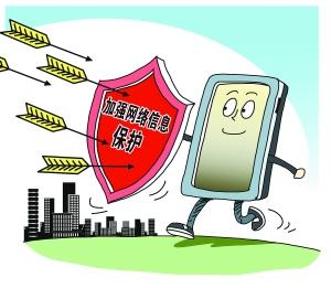 中国网络安全市场还较弱小