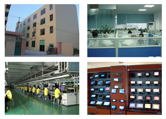 广州市松德电子科技有限公司