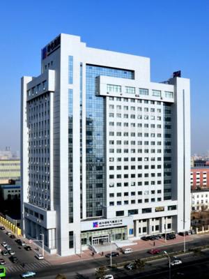 哈尔滨电气集团公司办公大楼