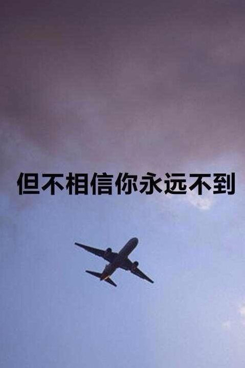 MH370,等你回家!
