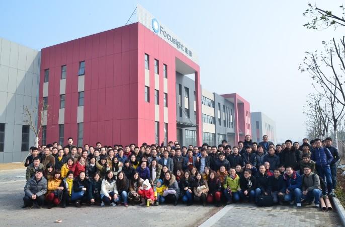 北京征图新视科技有限公司