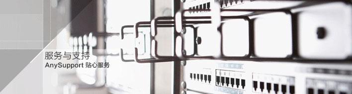 棱镜加密服务与支持